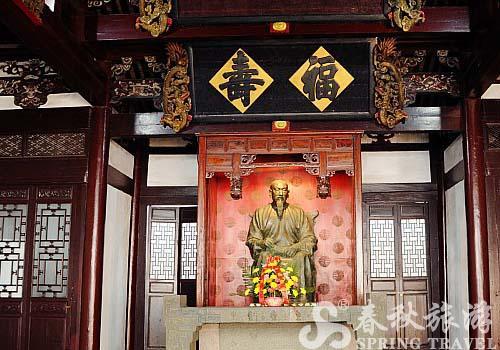 林则徐纪念馆旅游景点介绍 林则徐纪念馆旅游攻略 福州旅...