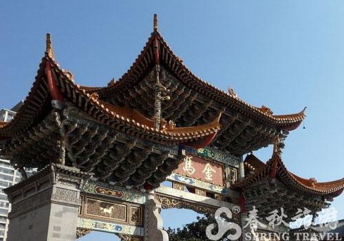 云南/而这种奇景的设计,反映了古代云南各族人民把数学、天文学和...