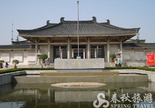 陕西历史博物馆4