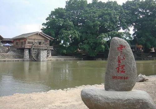 南靖县长教风景区拥有世界文化遗产和贵楼,怀远楼,省内最高最大最为