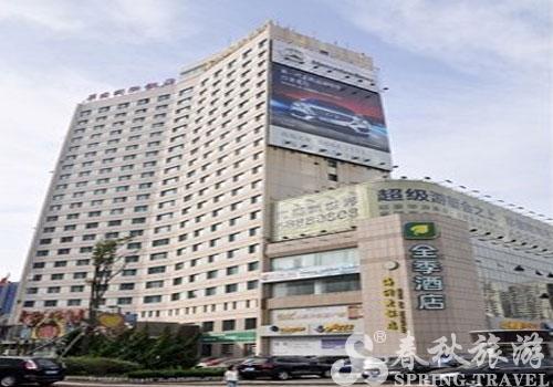 全季酒店-青岛香港中路店