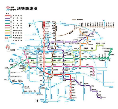 大阪 电车地图.很实用建议放pad或者手机里