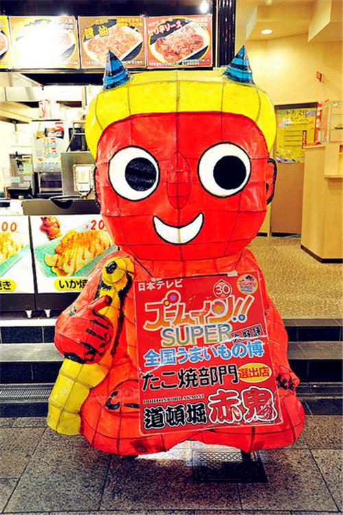 大阪机场吉祥物