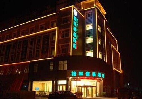 格林豪泰 滁州定远城东新区商务酒店