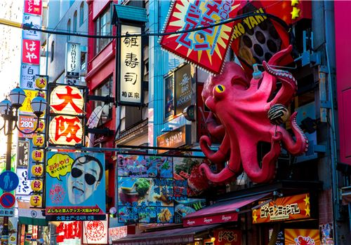 【日本关西】大阪5日4晚自由行(早去晚回航班+四家市区热门酒店 随心选择)