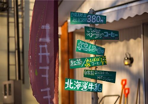 【国庆特辑】北海道5日1晚自由行(含往返机票+首晚札幌市区酒店住宿)