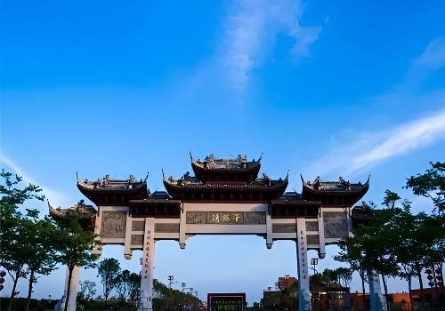【温泉季】盐城千鹤湾 新四军纪念馆 菩提美泉 知青农场 大洋湾3日2晚