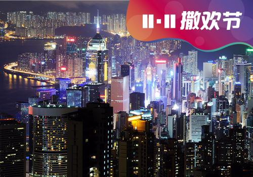 【1111撒欢节】香港4日3晚自由行(宿8度海逸酒店)