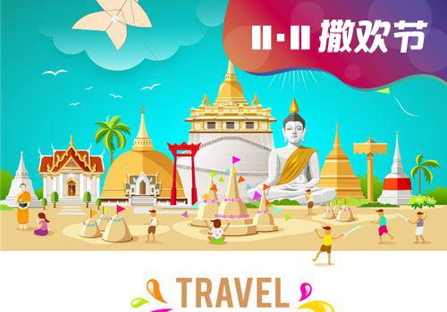 【1111撒歡節】曼谷7日自由行(春航晚班機往返機票+古城七十二府電子語音講解)