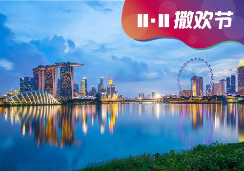【1111撒歡節】新加坡6日自由行(直飛往返含稅機票+圣淘沙魚尾獅塔門票+圣淘沙4D探險樂園門票)