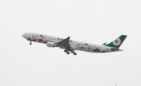 上海到台湾飞机多久