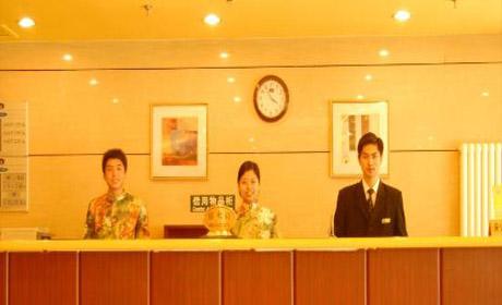 如家快捷酒店-南京龙蟠?#26032;?#30005;视台店